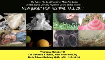 PILLOW CULTURE presents PILLOW Pageant: 1 minute films at the NEW JERSEY FILM FESTIVAL